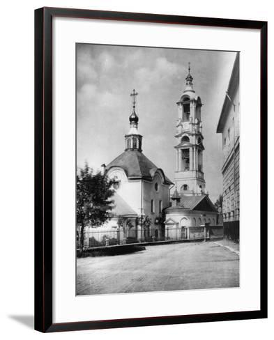 Church of the Protection of Our Most Holy Lady Theotokos, Kudrino, Moscow, Russia, 1882- Scherer Nabholz & Co-Framed Art Print