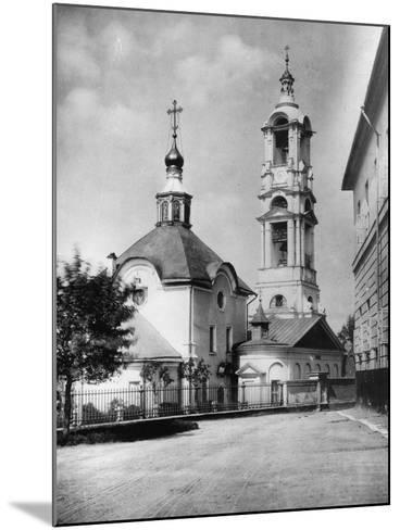 Church of the Protection of Our Most Holy Lady Theotokos, Kudrino, Moscow, Russia, 1882- Scherer Nabholz & Co-Mounted Photographic Print