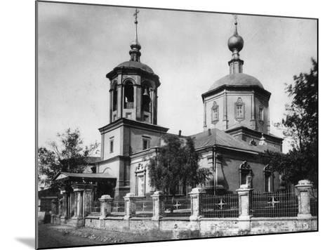 Church of the Life-Giving Trinity, Troitskaya, Moscow, Russia, 1882- Scherer Nabholz & Co-Mounted Photographic Print