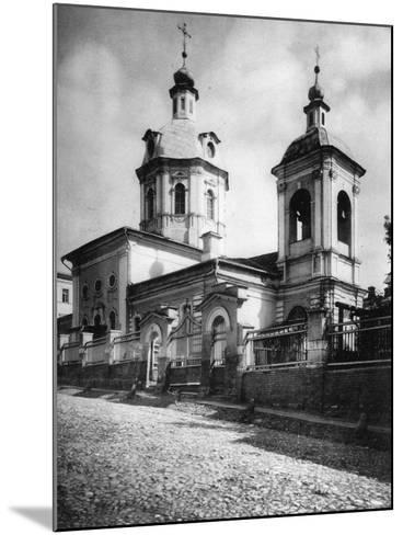 Church of St Nicholas the Miracle Maker, Rozhdestvenka Street, Moscow, Russia, 1881- Scherer Nabholz & Co-Mounted Photographic Print