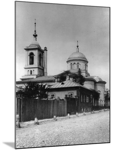 Church of Saints Athanasius and Cyril of Alexandria, Moscow, Russia, 1881- Scherer Nabholz & Co-Mounted Photographic Print