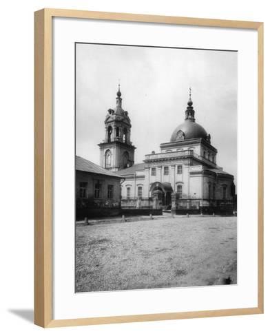 Church of the Holy Martyrs Cosmas and Damian (Ne), Taganka, Moscow, Russia, 1881- Scherer Nabholz & Co-Framed Art Print
