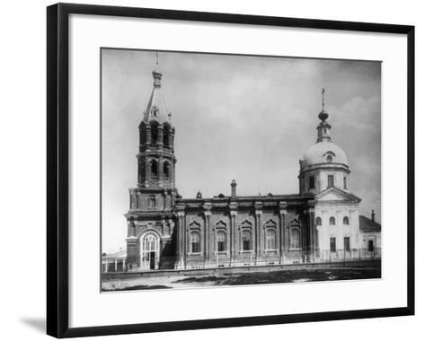 Church of St Nicholas the Miracle Maker, New Vagankovo, Moscow, Russia, 1882- Scherer Nabholz & Co-Framed Art Print