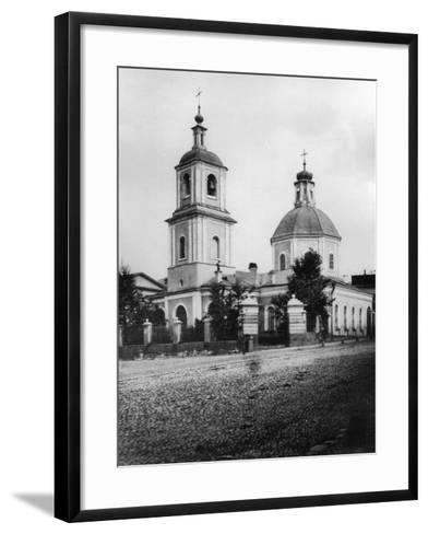 Church of the Entry of the Most Holy Theotokos into the Temple, Moscow, Russia, 1881- Scherer Nabholz & Co-Framed Art Print