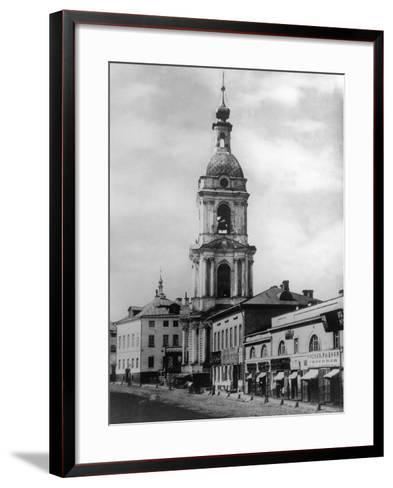 Bell Tower of the Church of the Life-Giving Trinity, Troitskaya, Moscow, Russia, 1882- Scherer Nabholz & Co-Framed Art Print