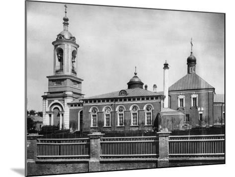 Church of Saint John the Forerunner, Presnya, Moscow, Russia, 1881- Scherer Nabholz & Co-Mounted Photographic Print
