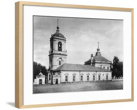 Church of the Transfiguration of the Saviour, Preobrazhenskoye, Moscow, Russia, 1882- Scherer Nabholz & Co-Framed Art Print