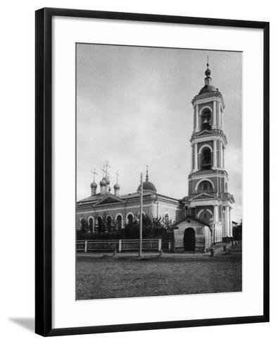 Church of Holy Martyr Hermolaus of Nicomedia, Moscow, Russia, 1881- Scherer Nabholz & Co-Framed Art Print