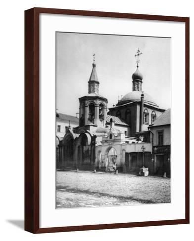 Church of St George the Victorious, Old Luchniki, Moscow, USSR, 1881- Scherer Nabholz & Co-Framed Art Print