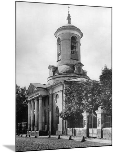 Church of the Holy Martyr Theodore Stratelates, Moscow, Russia, 1881- Scherer Nabholz & Co-Mounted Photographic Print