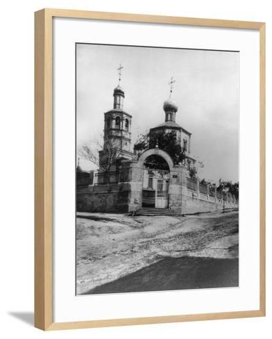 Church of the Merciful Saviour, Moscow, Russia, 1881- Scherer Nabholz & Co-Framed Art Print