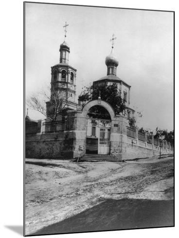 Church of the Merciful Saviour, Moscow, Russia, 1881- Scherer Nabholz & Co-Mounted Photographic Print
