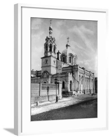 Church of St Gregory the Theologian, Moscow, Russia, 1881- Scherer Nabholz & Co-Framed Art Print