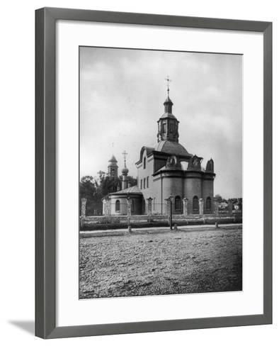 Church of the Life-Giving Trinity, Kapelki, Moscow, Russia, 1882- Scherer Nabholz & Co-Framed Art Print