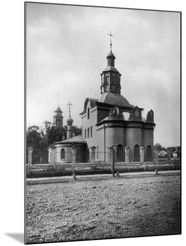 Church of the Life-Giving Trinity, Kapelki, Moscow, Russia, 1882- Scherer Nabholz & Co-Mounted Photographic Print