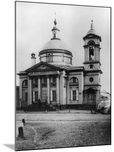Great Martyr Barbara Church, Moscow, Russia, 1881- Scherer Nabholz & Co-Mounted Photographic Print