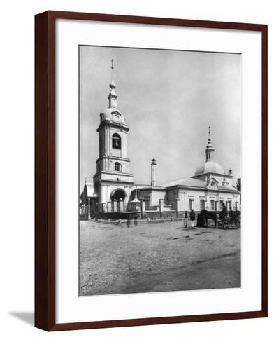 Church of the Forty Martyrs of Sebaste, Moscow, Russia, 1882- Scherer Nabholz & Co-Framed Art Print