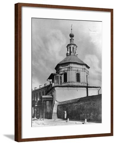 Monastery of St John Chrysostom, Moscow, Russia, 1881- Scherer Nabholz & Co-Framed Art Print