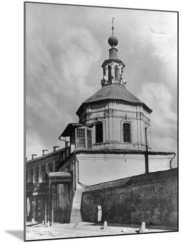 Monastery of St John Chrysostom, Moscow, Russia, 1881- Scherer Nabholz & Co-Mounted Photographic Print