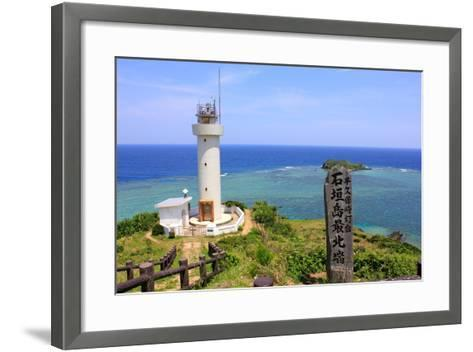 Lighthouse- masa-Framed Art Print