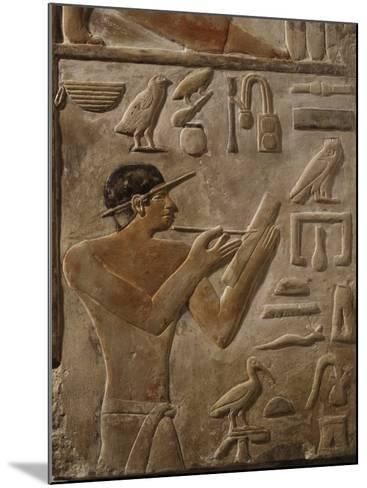 False Door Stele of Mery, Scribe and Head of Royal Archives at Saqqarah, (c. 2575-2450 BC)--Mounted Photographic Print