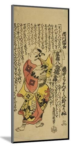 The Actor Ichikawa Danjuro II as Soga No Goro in the Play Soga Koyomi Biraki, 1723-Torii Kiyotomo-Mounted Giclee Print