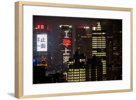 China 10MKm2 Collection - I Love Shanghai-Philippe Hugonnard-Framed Art Print