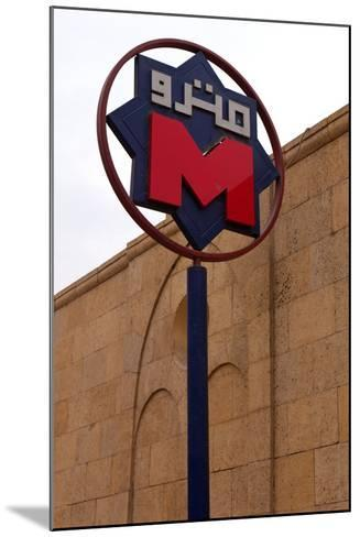 Egypt, Cairo, Coptic Old Town, Metro Station, Sign-Catharina Lux-Mounted Photographic Print