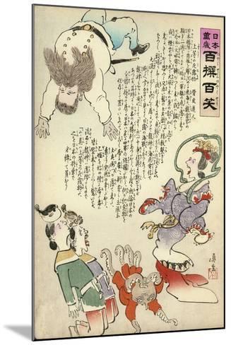 An Aggressive Russian Octopus-Kobayashi Kiyochika-Mounted Giclee Print