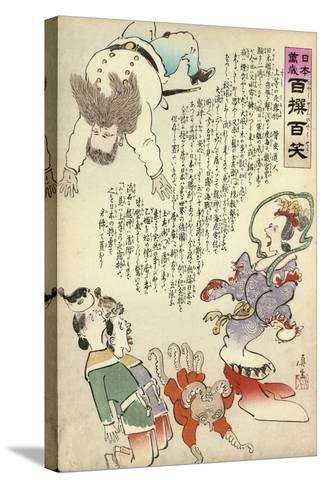 An Aggressive Russian Octopus-Kobayashi Kiyochika-Stretched Canvas Print