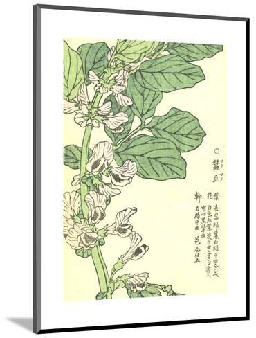 Purple Flowers on Green Stem with Asian Writing--Mounted Art Print