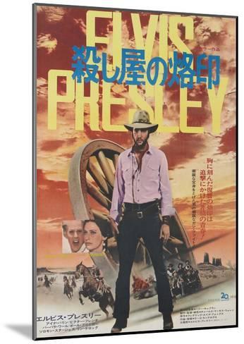 Charro!, Center: Elvis Presley on Japanese Poster Art, 1969--Mounted Giclee Print