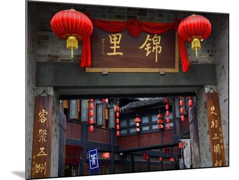 Famous Old Walking Street, Jinli, Chengdu, Sichuan, China. One Says Tea. the Other Says Jinli-William Perry-Mounted Photographic Print