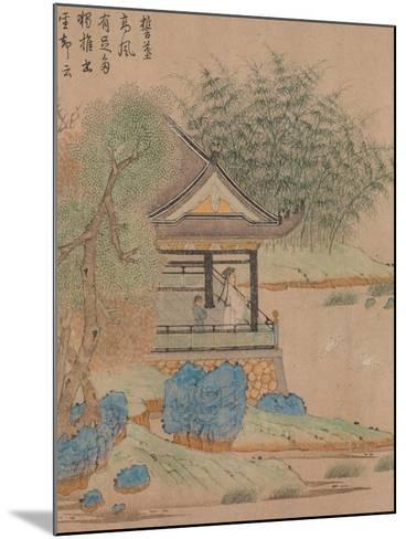 Wang Xizhi watching geese, Handscroll. c.1295-Qian Xuan-Mounted Giclee Print