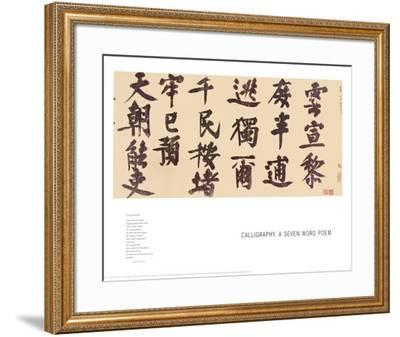 Calligraphy, a Seven Word Poem-Yeh-lu Ch'u-ts'ai-Framed Art Print