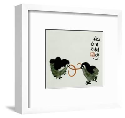 East--Framed Art Print