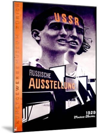Russiche Ausstellung-El Lissitzky-Mounted Giclee Print