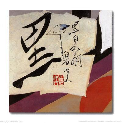 Oriental Symbols III-Trang Lee-Art Print