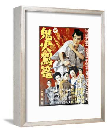 Japanese Movie Poster: Never a Witness--Framed Giclee Print