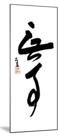 Without Incident-Sengai-Mounted Art Print