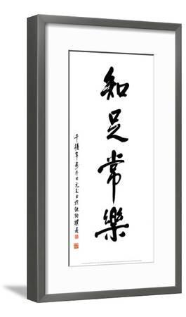 Self Knowledge Brings Happiness-Yuan Lee-Framed Art Print