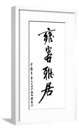 Harmonise with Beauty-Yuan Lee-Framed Art Print