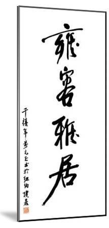 Harmonise with Beauty-Yuan Lee-Mounted Art Print