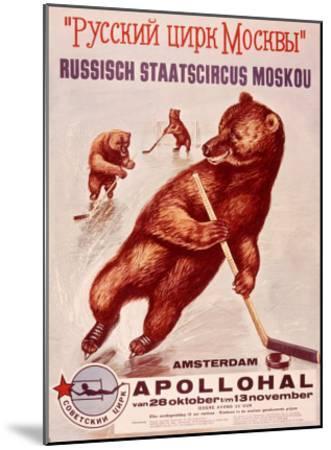 Amsterdam Appolohal Russian Hockey--Mounted Giclee Print