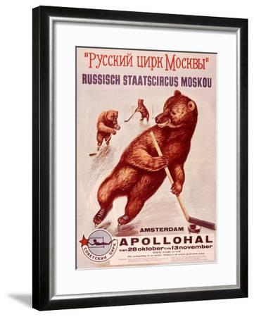 Amsterdam Appolohal Russian Hockey--Framed Giclee Print