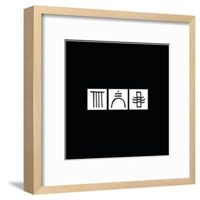 Zen Squares II-Lily Alexander-Framed Art Print