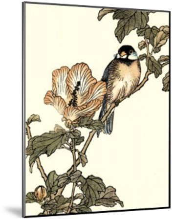 Oriental Bird on Branch I--Mounted Art Print