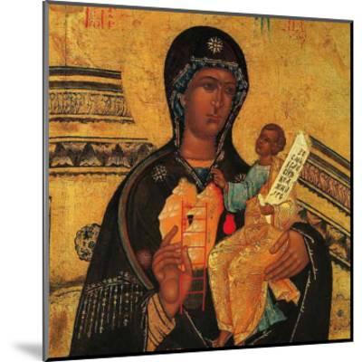 God's Mother Symbols--Mounted Art Print