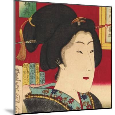 Geisha (detail)--Mounted Art Print
