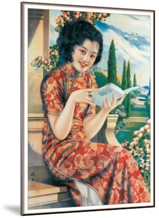 Woman Reading Book--Mounted Giclee Print